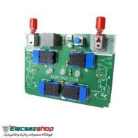 دسته کنترل ربات - دسته کنترل N6 - ساخت الکساز