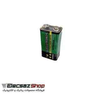 باتری-کتابی-powerful-cell الکسازشاپ