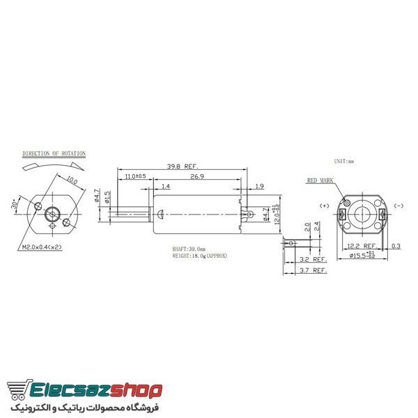 موتور DC تخت مدل FF050SH
