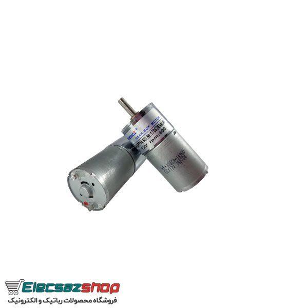 موتورگیربکس ZGA25RP