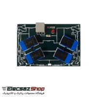 دسته کنترل ربات K4 - رباتیک - فروشگاه رباتیک - الکسازشاپ