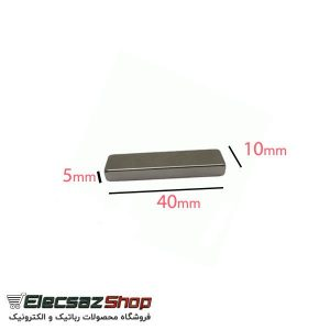 آهنربای بلوکی | آهنربا نئودیمیوم | آهنربا نئودیمیوم بلوکی 41005 | الکسازشاپ