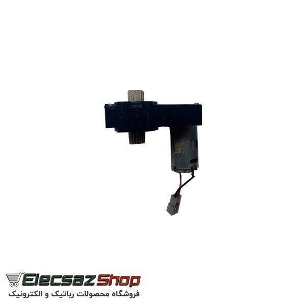 گیربکس ربات | خرید گیربکس |انواع موتورگیربکس | فروشگاه اینترنتی الکسازشاپ