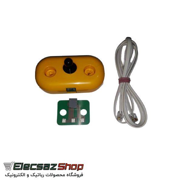 انواع کنترل   کنترل روکش دار دو موتوره جوی استیک  الکسازشاپ