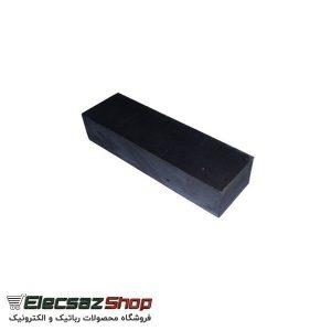 آهنربا بلوکی فریت 20*25*75میلی متر | الکسازشاپ