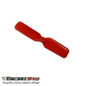 پروانه پلاستیکی دو پره | الکسازشاپ