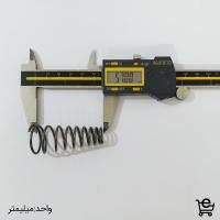 خرید فنر - تولید فنر - تولید و خرید فنر فشاری مخروطی