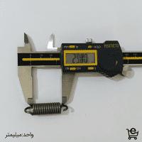خرید فنر کششی - تولید فنر کششی - سفارش ساخت فنر کششی