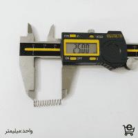 خرید فنر فشاری - تولید فنر فشاری - ساخت فنر فشاری