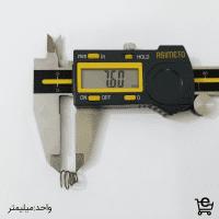 فنر فشاری مخروطی - فنر مخروطی - تولید فنر فشاری مخروطی - خرید فنر مخروطی