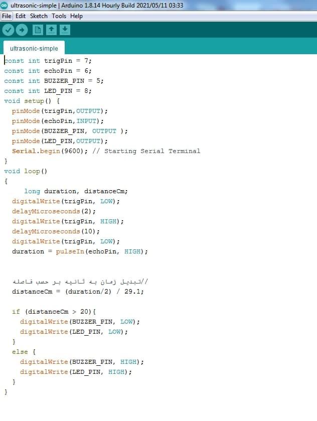 کد پروژه آلتراسونیک
