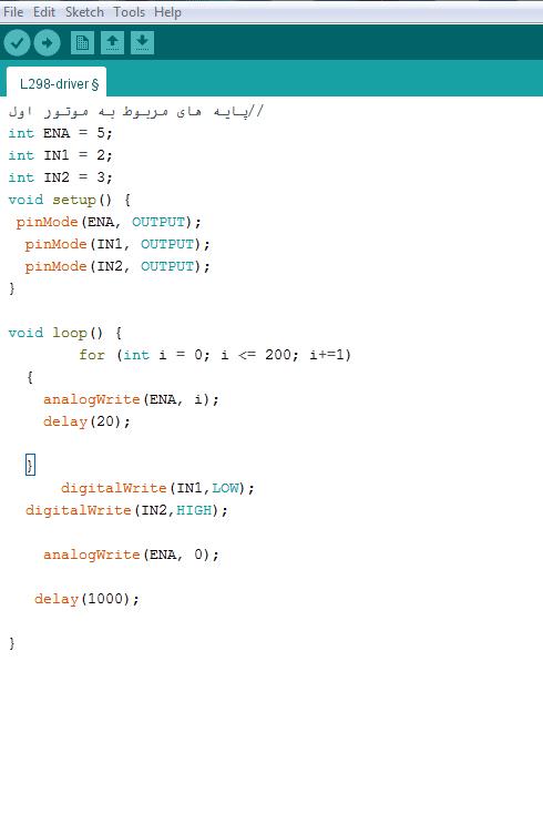 کد مربوط به آردوینو در پروژه دوم