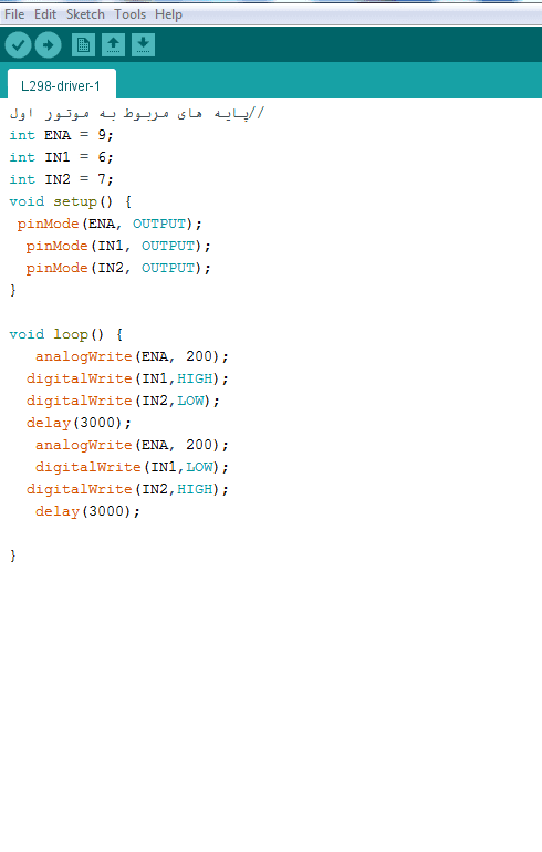 کد مربوط به آردوینو در پروژه اول